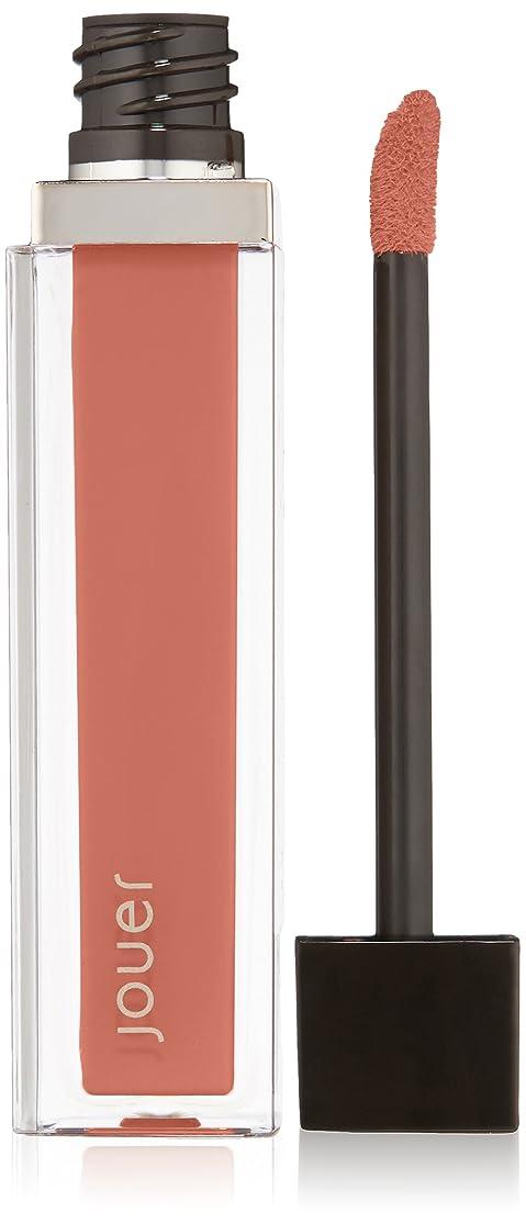 オズワルド不十分なやろうJouer Cosmetics ジュエ High Pigment Lip Gloss - Sunset - with coconut oil