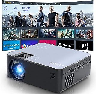 JANKOR 2021 プロジェクター 6000lm bluetooth 1080フルHD プロジェクター HDMI/USB/SD/AV/VGA対応 6000:1高コントラスト比 一年保証 スマホ/タブレット/パソコン/ゲーム機/に対応