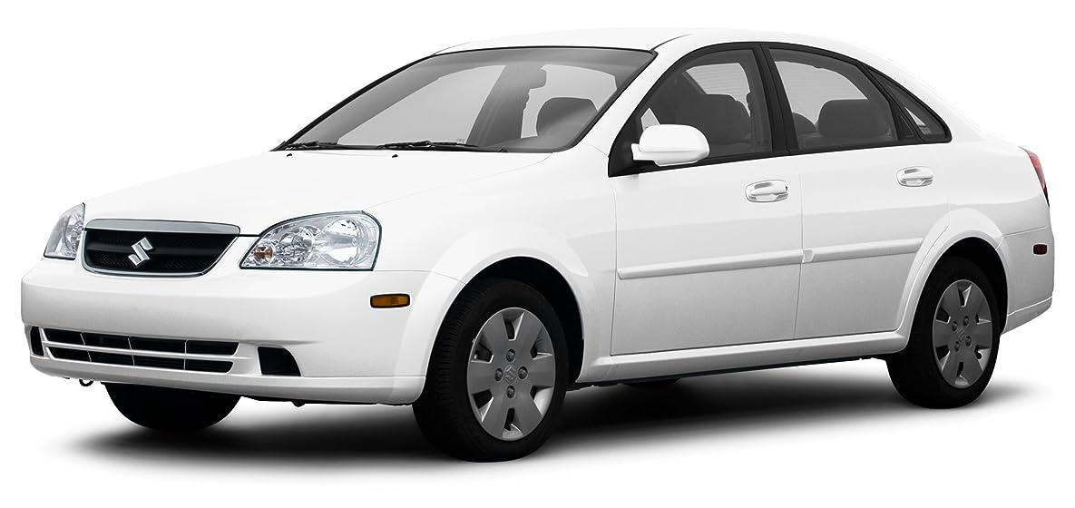 Silver Auto A//C Control Ring 2p For 04 08 Suzuki Forenza