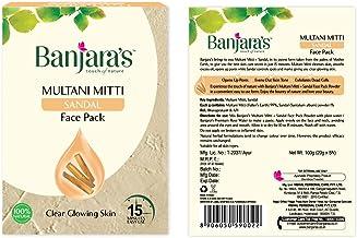 Banjara's Multani Mitti + Sandal Face Pack Powder, 100 g