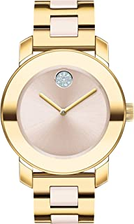 Movado Women's BOLD Ceramic Swiss Quartz Watch with Stainless Steel Strap, Yellow Gold, 18 (Model: 3600640)