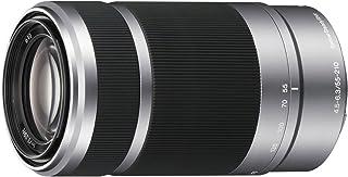 Sony SEL55210 E 55-210mm f/4.5-6.3 OOS Silver