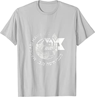 Maccabi Haifa Shirt FC Soccer Team Israel T-shirt