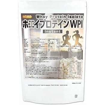ホエイプロテインWPI-instant 1kg [02] NICHIGA(ニチガ) Whey Protein Isolate