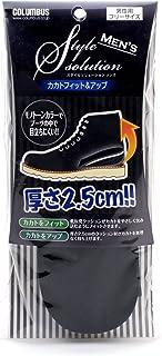 [コロンブス] ブーツ&足元のスタイルアップ 低反発クッション カカトフィット&アップ 男性用 厚さ2.5cm フリーサイズ