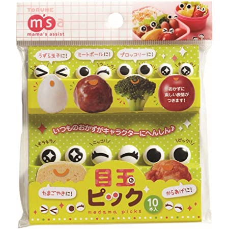 Torune Food Pick, Bento Box, Mini, Black/White