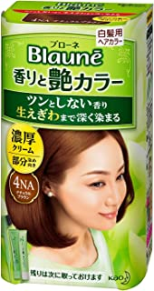 【花王】ブローネ 香りと艶カラー クリーム 4NA:ナチュラルブラウン 80g ×5個セット