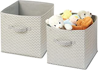 mDesign Baby Organiser Set Baby Storage Baskets for Blankets  Clothes Toy Storage Ideal Large Storage Box for Playroom Storage Baby Hamper Taupe Natural