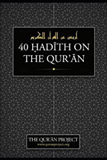 40 Hadith on the Qur'an