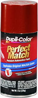 Dupli-Color BMZ1161 Red Automotive Paint, 8. Fluid_Ounces