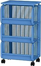 Cosmoplast Storage Cart with Wheels - Blue