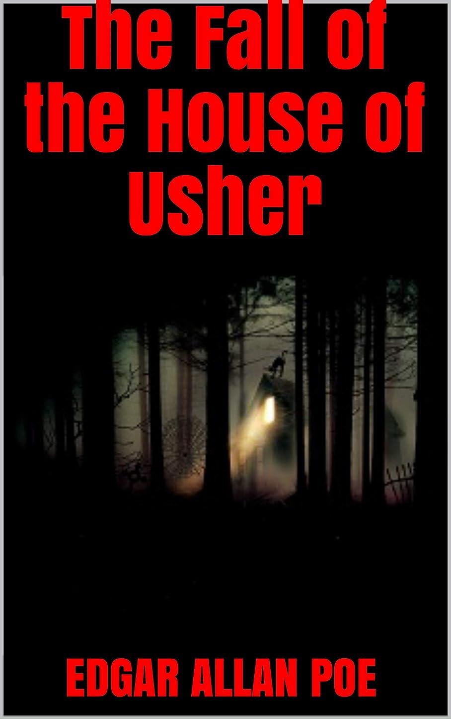塊エスカレート狂人The Fall of the House of Usher (English Edition)