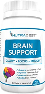 Nutrazest Brain Support - Nootropics Supplement to Aid Focus and Clarity, Support Memory, Sustain Physical Energy and Maintain Mood - with Ginkgo Biloba, St. John's Wort, and DMAE - 60 Capsules
