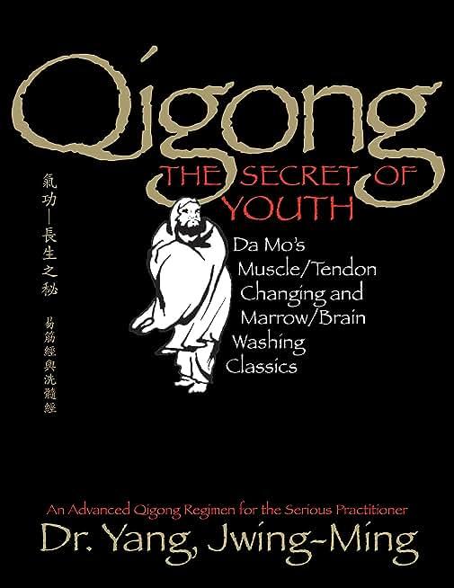 Qigong, The Secret of Youth: Da Mo's Muscle/Tendon Changing and Marrow/Brain Washing Classics (English Edition)