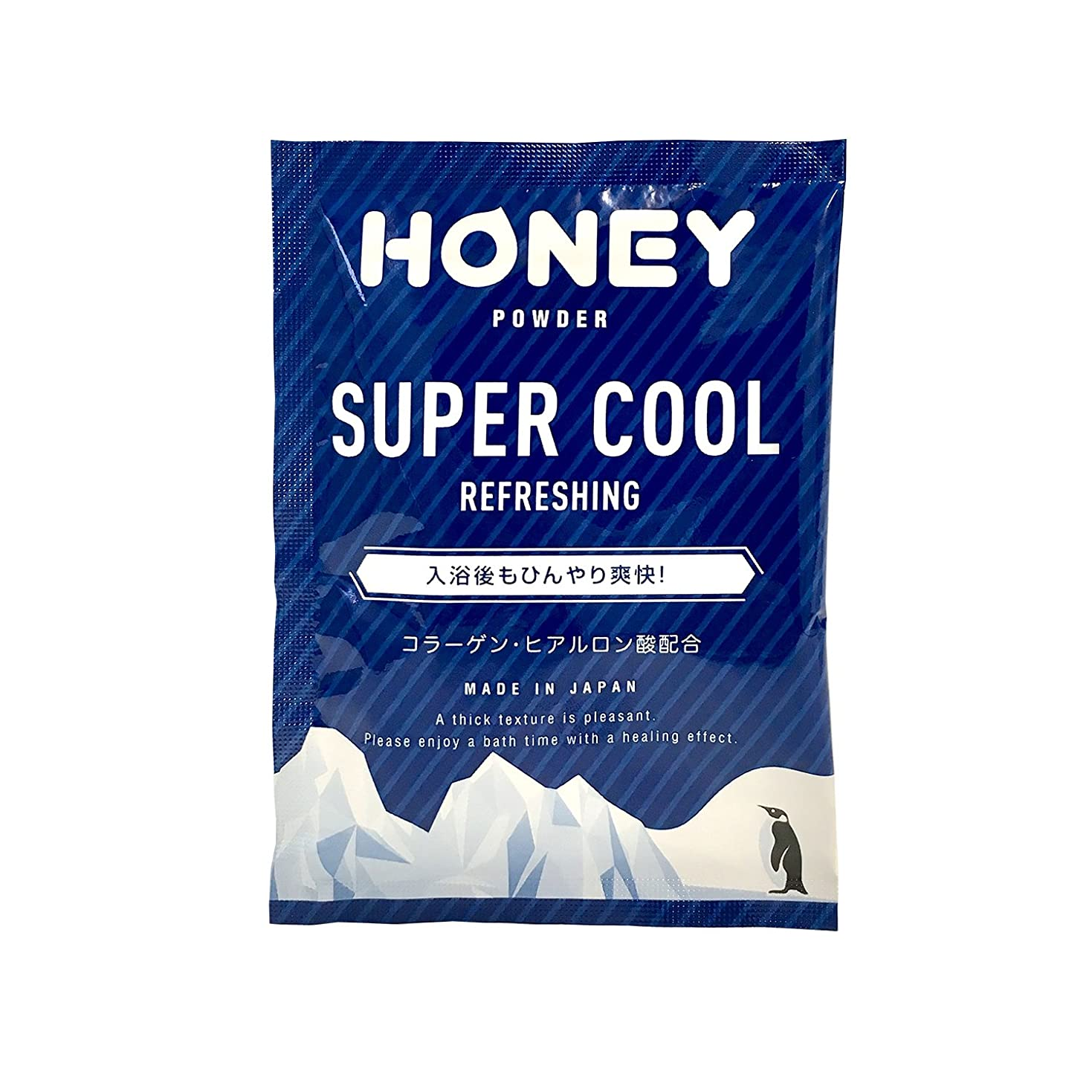 免除伝染病値下げとろとろ入浴剤【honey powder】(ハニーパウダー) 2個セット スーパークール 粉末タイプ ローション
