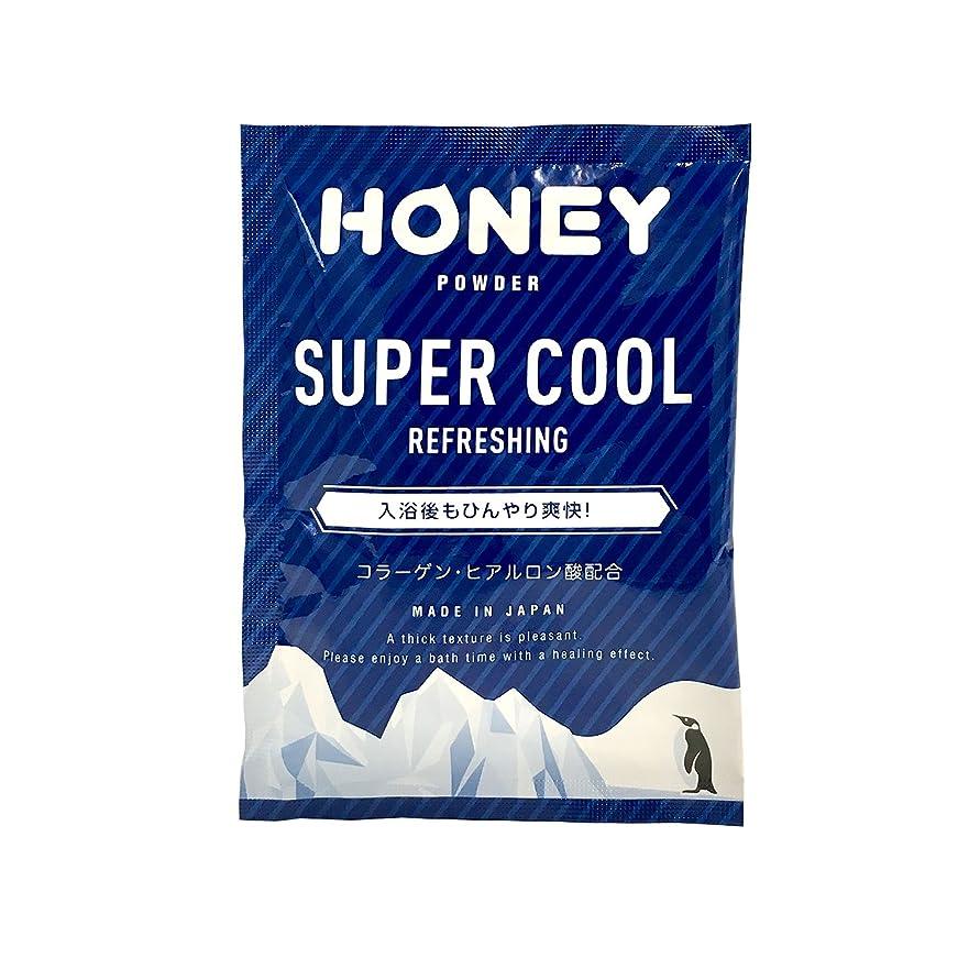 同じリラックス指令とろとろ入浴剤【honey powder】(ハニーパウダー) スーパークール 粉末タイプ ローション