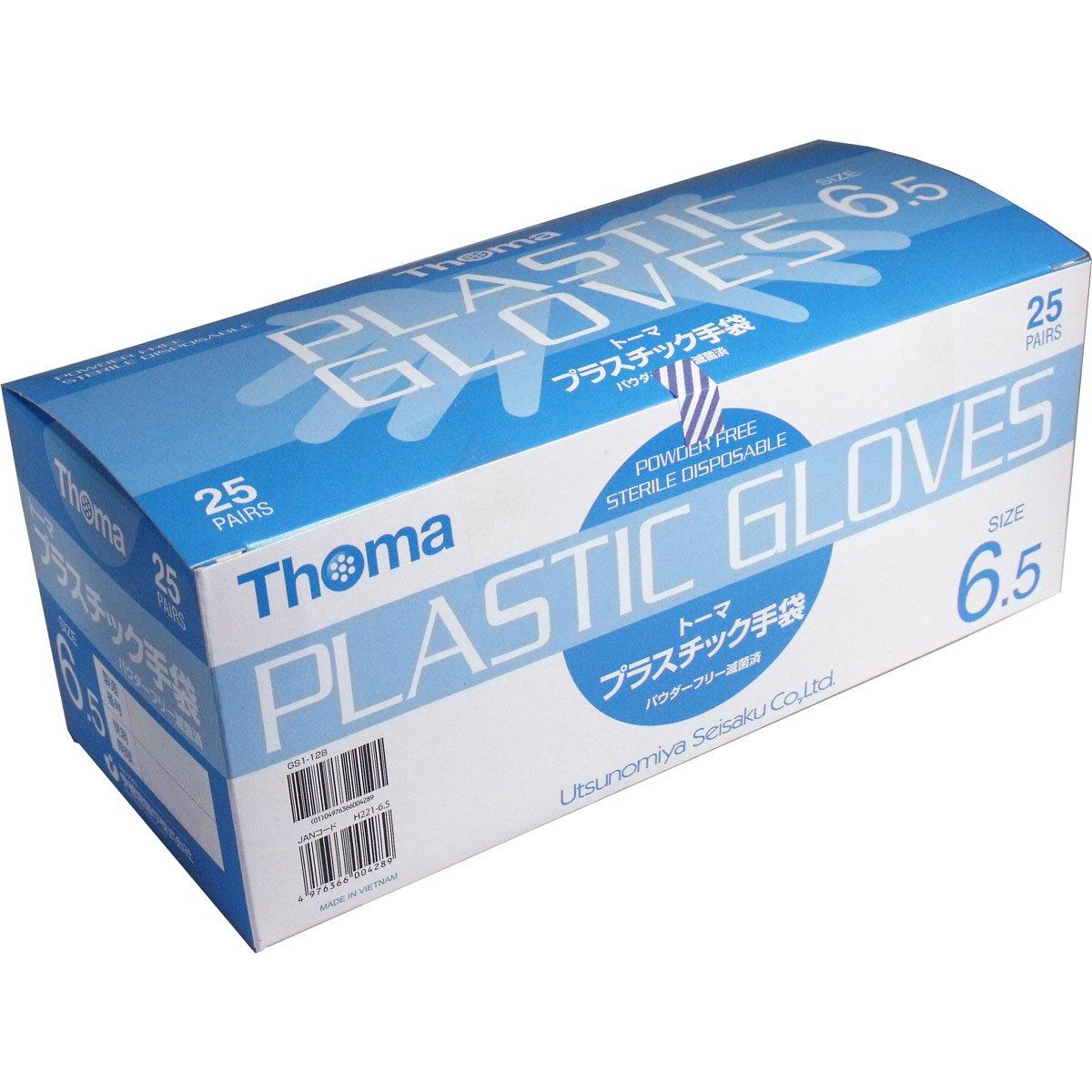 ヶ月目継承計画超薄手プラスチック手袋 1双毎に滅菌包装、衛生的 便利 トーマ プラスチック手袋 パウダーフリー滅菌済 25双入 サイズ6.5【4個セット】