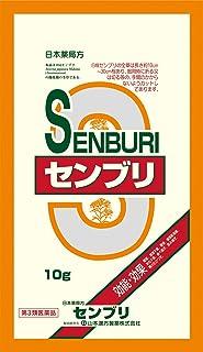 【第3類医薬品】日本薬局方 センブリ 10g