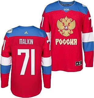 adidas Evgeni Malkin Russia NHL Red Premier Wolrd of Hockey #71 Jersey for Men