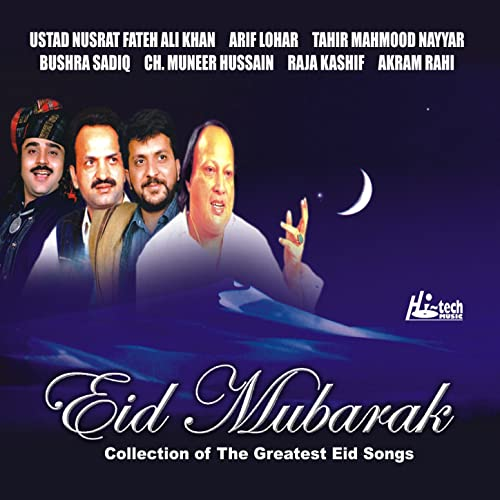 Eid Mubarak (Eid Songs) by DJ Chino on Amazon Music - Amazon com