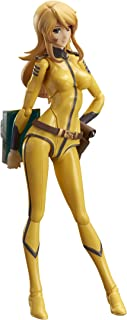 Best yamato action figures Reviews