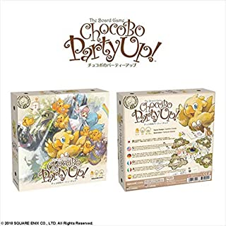 Square Enix Chocobo Party Up! Board Game