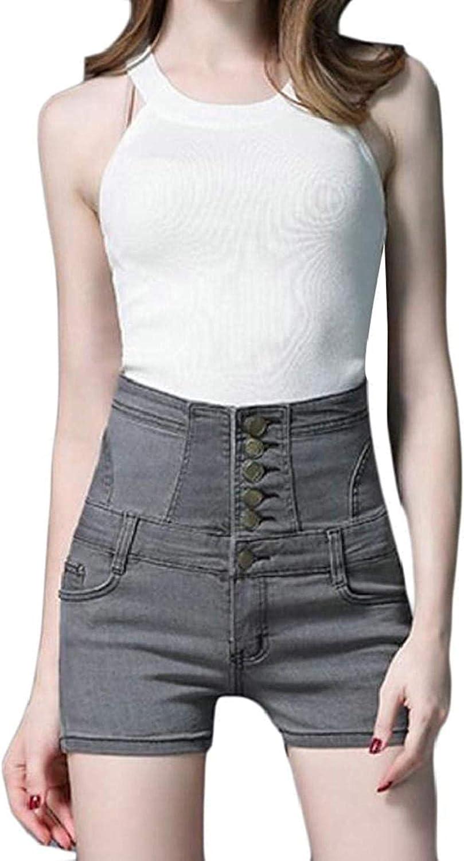 Womens Stretchy High Waist Buttons Stylish Bodycon Denim Shorts