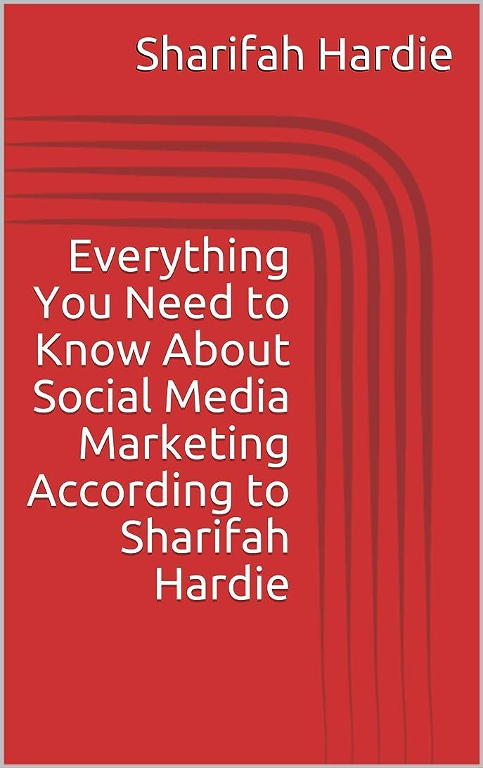急流任命するボクシングEverything You Need to Know About Social Media Marketing According to Sharifah Hardie (English Edition)