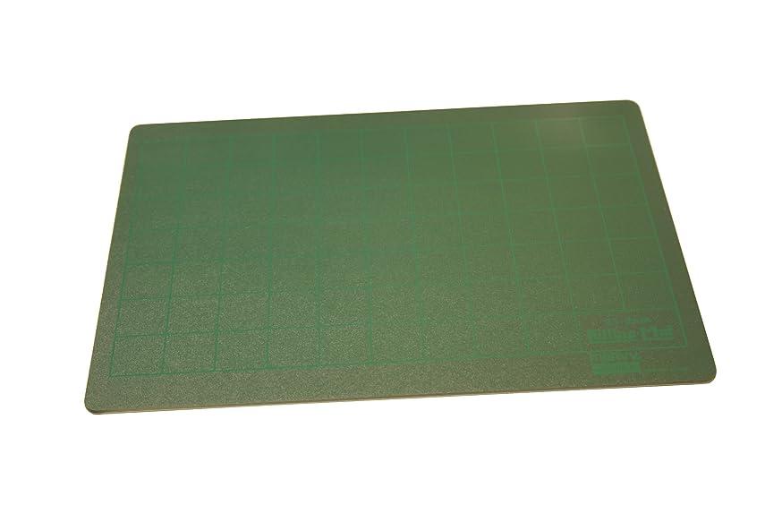 Uchida GSS Marvy Opaque Cutting Mat, Jade Green, 8-1/2-Inch by 12-Inch