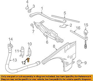 BMW 61-66-7-006-063 Strainer (F WASH Pump:61609966)