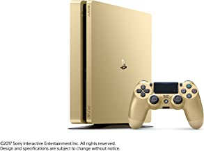 ps4 gold console