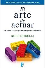 El arte de actuar (Spanish Edition) eBook Kindle