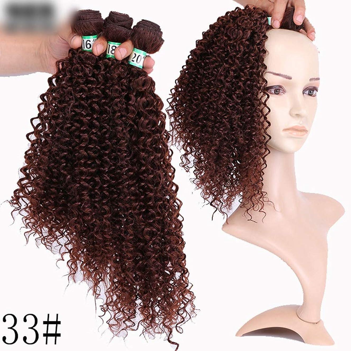 クレタ滑りやすい操るYrattary 変態巻き毛の織り方3バンドル - 33#ダークブラウンヘアエクステンション70g /個(16 '' 18 '' 20 '')合成髪レースかつらロールプレイングウィッグロング&ショート女性自然 (色 : Dark Brown, サイズ : 18