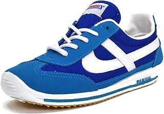 Unisex Classic Jogger Sneaker