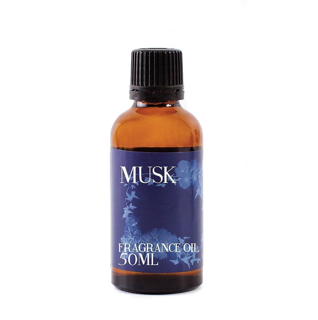 顕著柔和サイズMystic Moments | Musk Fragrance Oil - 50ml