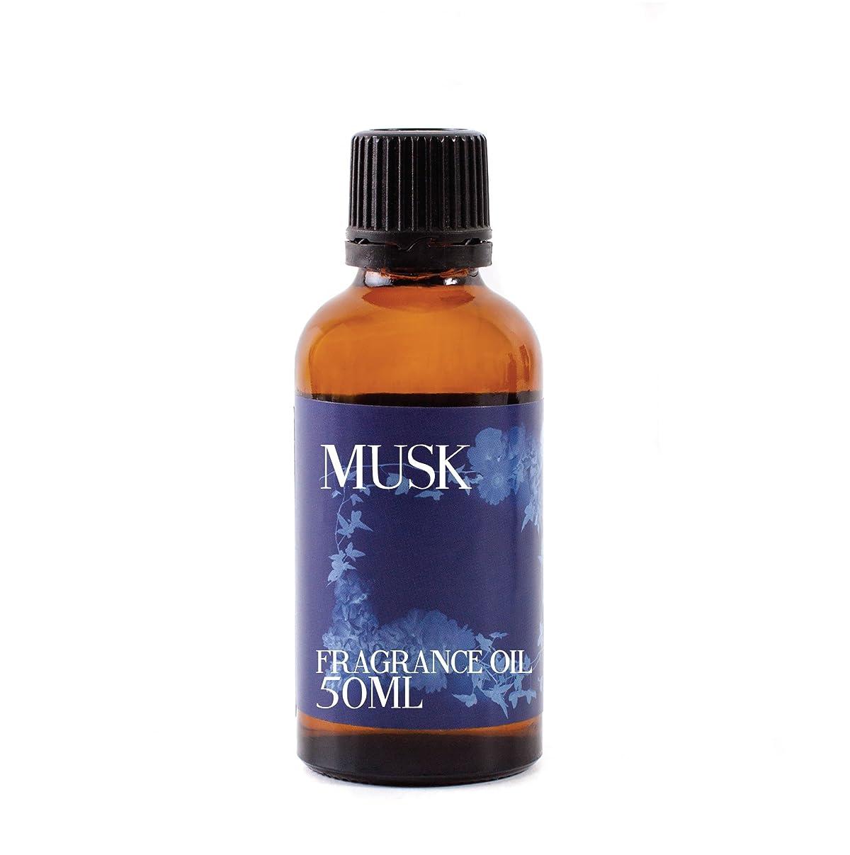 恨み寄付レルムMystic Moments | Musk Fragrance Oil - 50ml