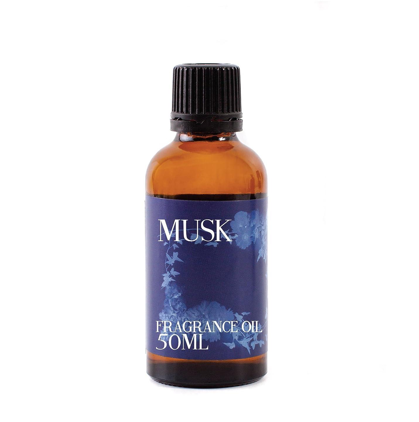 混乱したしたがって気になるMystic Moments | Musk Fragrance Oil - 50ml