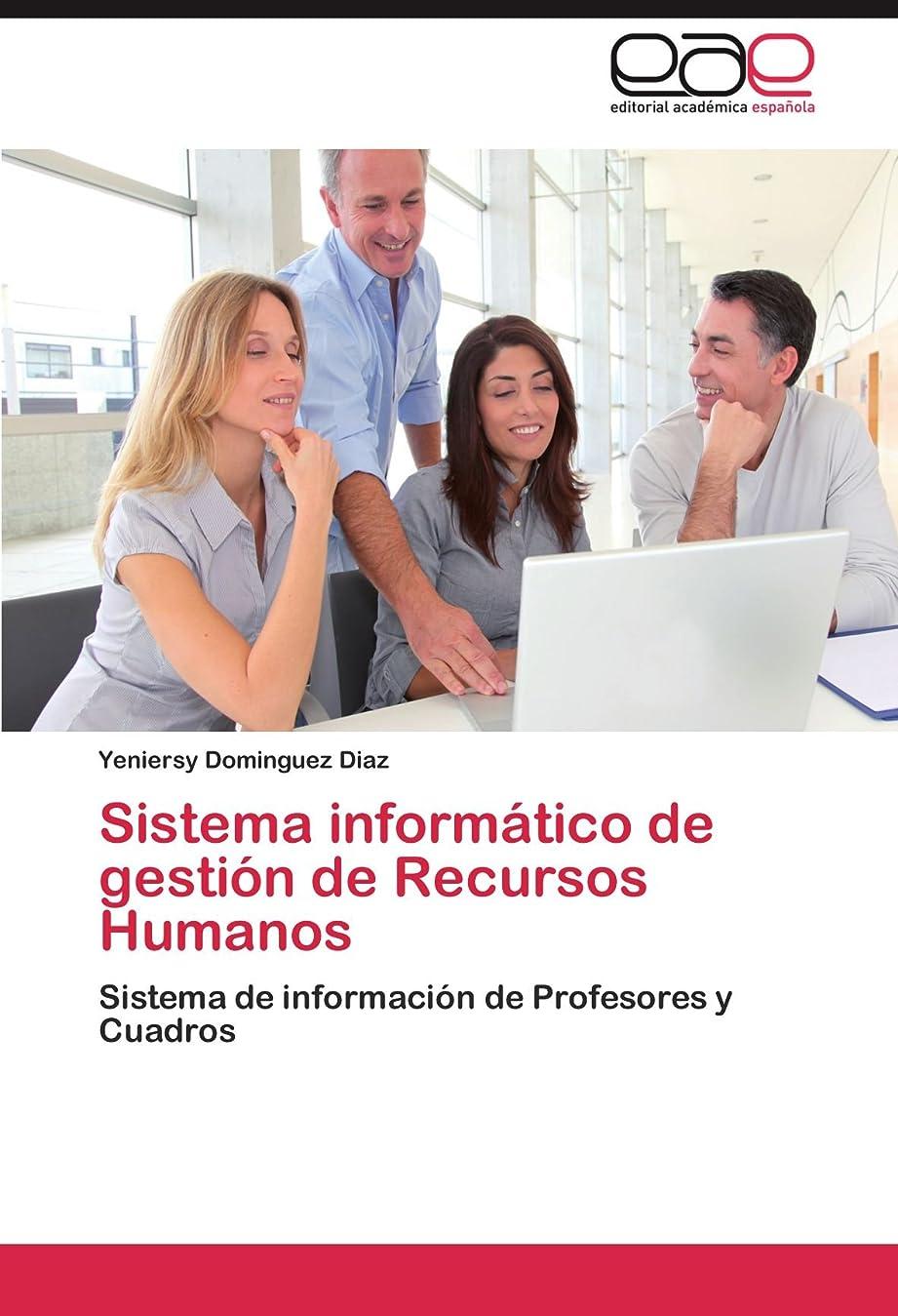 機知に富んだ種類ヘビーSistema Informatico de Gestion de Recursos Humanos