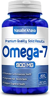 NASA BEAHAVA Pure Omega 7 Fatty Acids 200 Capsules 900mg Natural Sea Buckthorn Oil, Non-GMO USA Made 100% Money Back Guarantee - Order Risk Free!