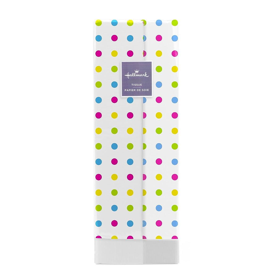 Hallmark Tissue Paper (Multicolored Dots, 8 Sheets)