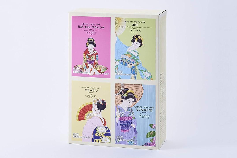 スコットランド人弱まるアブセイ愛粧堂 舞妓マスク 10枚×4個箱