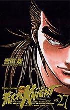 表紙: 荒くれKNIGHT 27 (ヤングチャンピオン・コミックス) | 吉田聡