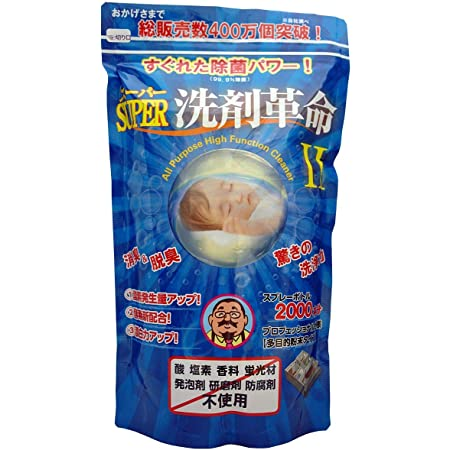 SUPER洗剤革命1kg