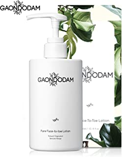 [AMOREPACIFIC] Moisturizing Face to Toe Body Lotion for All Skin Type, Shea Butter Advanced Intensive Moisturizer Body Cream for Face and Body. GAONDODAM (300 ml/10.14 fl.oz)