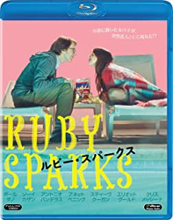 ルビー・スパークス [Blu-ray]