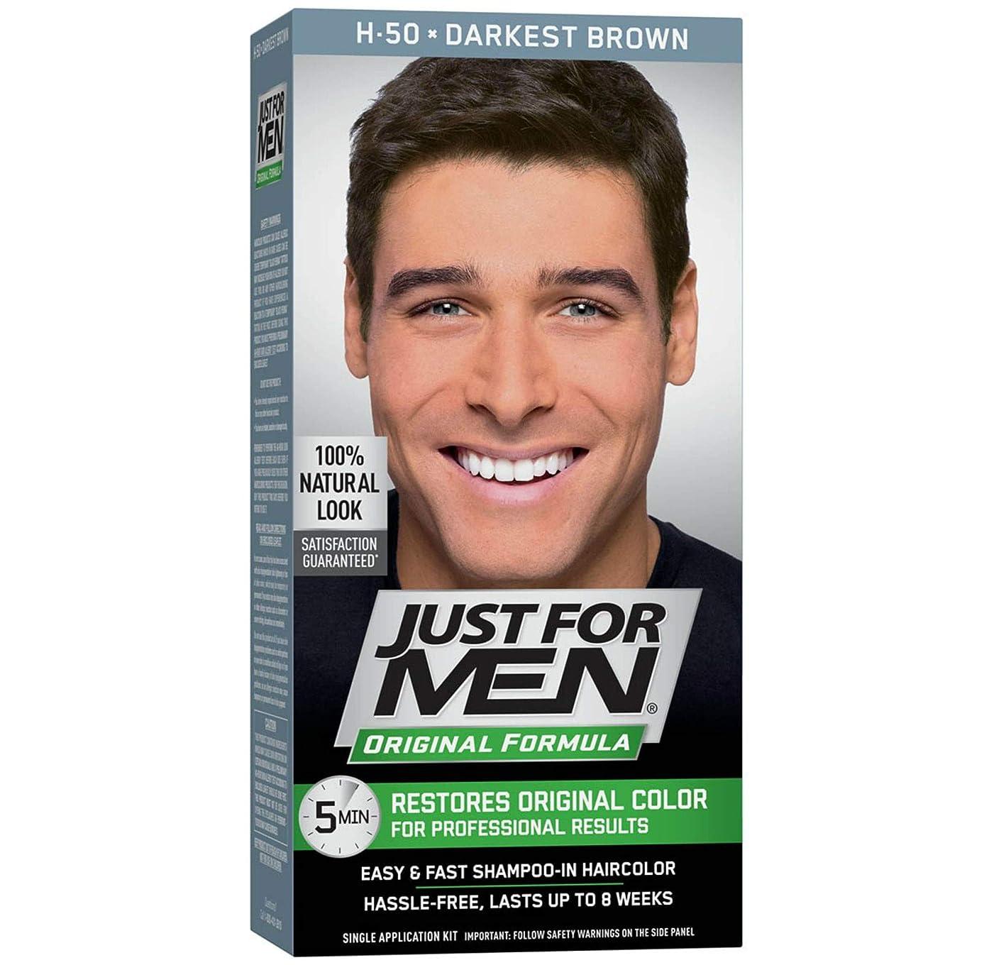 極めて重要な取り囲むに関してJust for Men Shampoo-In Hair Color Darkest Brown 50 (並行輸入品)