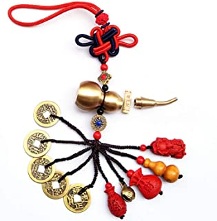 Feng Shui Coins with Brass Calabash for Wealth and Security Used as Wind Chimes Car Interiors Bag Ornaments