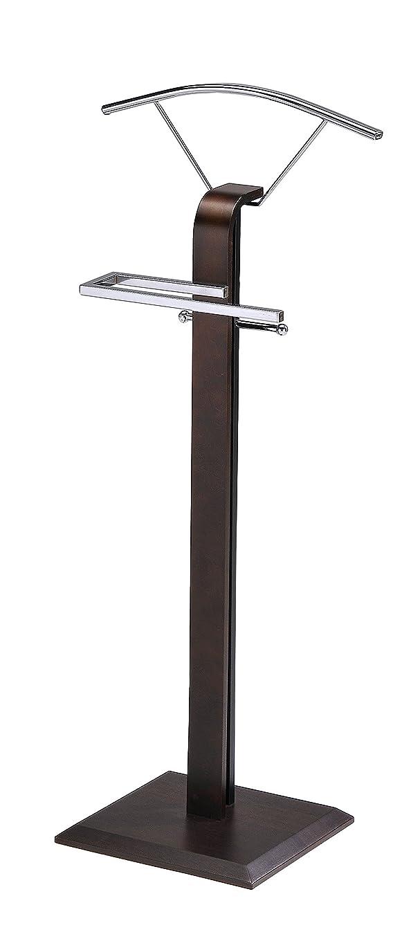 Kings Brand Furniture Modern Chrome/Walnut Suit Rack Valet Stand