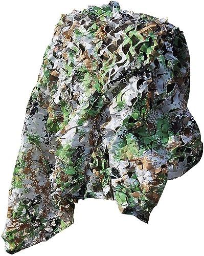 Filet Camo Visière Extérieure GR Jungle Mode Camouflage Net 210D Oxford Tissu étanche Caché Fond Décoration Camping Multi-Taille en Option (Taille  4  6m) Armée Camo Filet (Taille   4  6m)