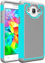 Galaxy On5 Case, Galaxy G550 Case, MCUK [Shock Absorption] Drop Protection Hybrid Dual Layer Defender Protective Case Cover for Samsung Galaxy On5/G550